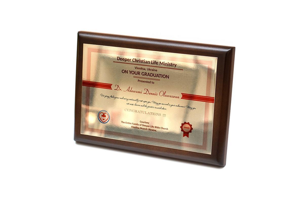 Печать дипломов Изготовление дипломов Винница Украина Изготовление и печать дипломов на металле