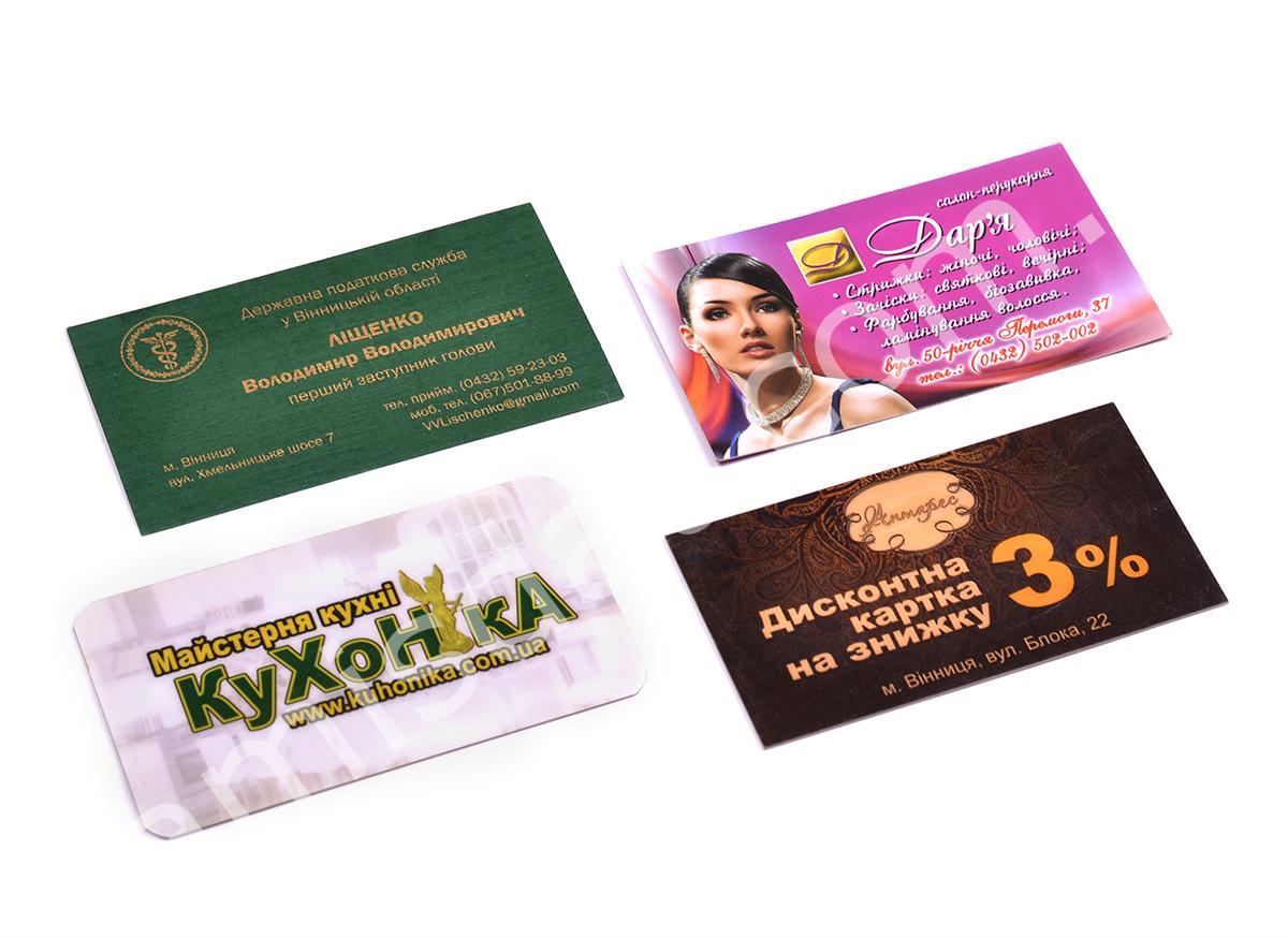 Чат Рулетка 24 — видеочат (русский аналог ChatRoulette)